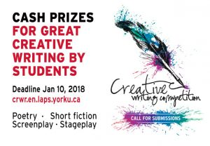 Creative Writing Awards  :::  Submission Deadline