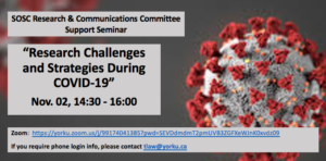 SOSC Research Challenges and Strategies During COVID-19 @ Zoom Meeting